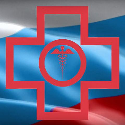 О работе страховых представителей